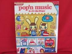 Pop'n music super collection art book /KONAMI