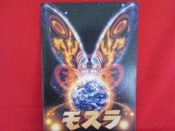 Godzilla the movie 'Mothra' art guide book