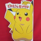 Pokemon The First Movie Pikachu's Vacation art guide book