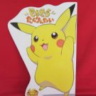 Pokemon The Movie 'Pikachu's Tankentai' art guide book