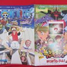 One Piece the 1st movie and Digimon Adventure guide art book