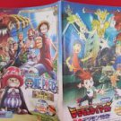 One Piece the movie 'Chopper's Kingdom on the Island of Strange Animals' and Digimon Tamers guide ar