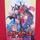 SLAYERS RETURN the movie guide art book