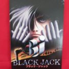 BLACK JACK the movie guide art book /Anime