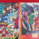 Yu Yu Hakusho & DRAGON BALL Z & DR.SLUMP ARALE movie guide art book