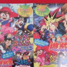 Yu-Gi-Oh & DR.SLUMP ARALE & Digimon Adventure movie guide art book