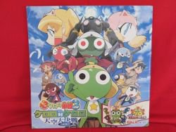 SGT. Frog Keroro Gunso 3 the movie 'Keroro vs. Keroro Great Sky Duel' guide art book