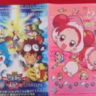 Ojamajo Doremi # Sharp & Digimon Adventure 02 movie guide art book