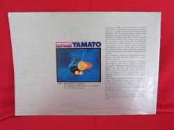 Space Battleship Yamato the movie guide art book
