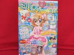 KIRARIN REVOLUTION 'Millefeui Fan' official card guide book #2
