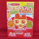Tamagotchi + plus Red Series promotion guide art book w/sticker
