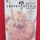 Gundam encyclopedia perfect MS art book 98