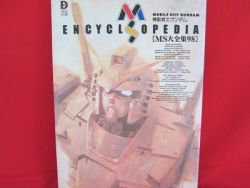 Gundam encyclopedia perfect MS art book 98