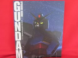 Gundam 'the first part of the one year war' episode guide art book #1