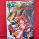 Knights of Lamune & 40 EX art guide book