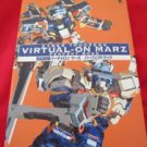 VIRTUAL-ON MARZ perfect strategy guide book /PS2