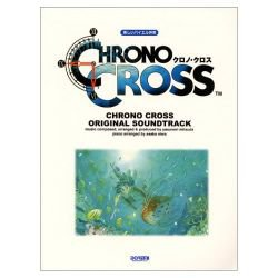 Chrono Cross Piano Sheet Music Collection Book *