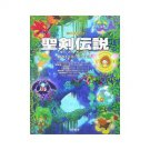 Secret of Mana (Seiken Densetsu,2,3,Legend,Dawn) Piano Sheet Music Collection Book *
