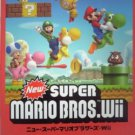 "Wii New Super Mario Bros ""High rank"" Piano Sheet Music Collection Book *"