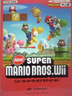 "Wii New Super Mario Bros ""High rank"" Piano Sheet Music Collection Book *"