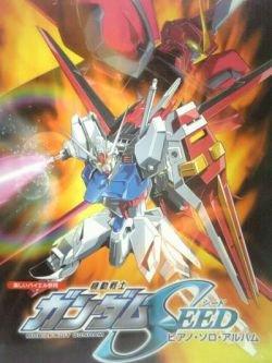 Gundam SEED 20 Piano Sheet Music Collection Book *