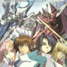 Gundam SEED 17 Piano Sheet Music Collection Book *
