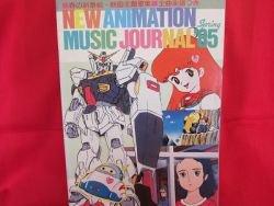 "Anime OP ED Song ""Music Journal 1985 spring"" Sheet Music Book *"