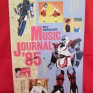 "Anime OP ED Song ""Music Journal 1985 autumn"" Sheet Music Book *"
