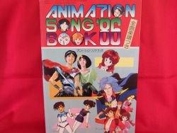"""Anime OP ED Song """"Music Journal 1986"""" Sheet Music Book *"""
