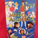 "Anime OP ED Song ""Music Animedia 1987 spring"" Sheet Music Book *"