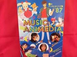 "Anime OP ED Song ""Music Animedia 1987 spring"" Sheet Music Book *"