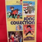 "Anime OP ED Song""Animedia song collection 1987 autumn"" Sheet Music Book *"