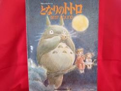 My Neighbor Totoro Electone BEST Sheet Music Collection Book *
