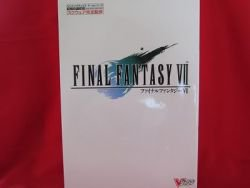 Final Fantasy VII 7 official complete guide book / Playstation, PS1