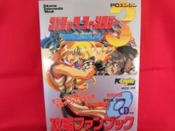 Cosmic Fantasy 3 theme song Band Score Sheet Music and Guide Book / Turbo Grafx 16, PC-Engine *