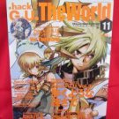 ".hack//G.U. ""the world"" Piano Sheet Music & Fan Book *"
