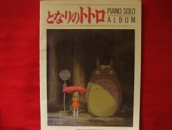 My Neighbour Totoro Piano Sheet Music Collection Book *