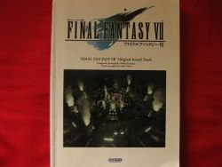 Final Fantasy VII 7 Piano Sheet Music Collection Book *