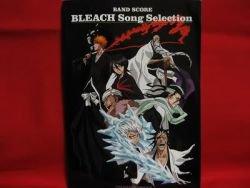 BLEACH OP Band Score Sheet Music Book *