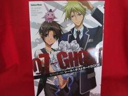 07-Ghost sticker & 50 Postcard book *