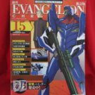 """Weekly Evangelion Chronicle"" #15 05/2010 illustration art magazine *"