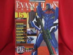 """""""Weekly Evangelion Chronicle"""" #15 05/2010 illustration art magazine *"""