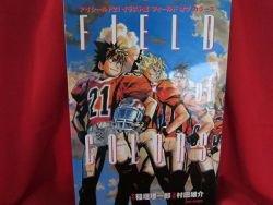 "Manga Eyeshield ""Field of colors"" illustration art book *"