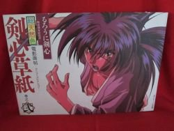 "Rurouni Kenshin (Samurai X) ""Kenshin Zoushi #2"" illustration art book *"