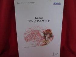 Kanon premium illustration art book