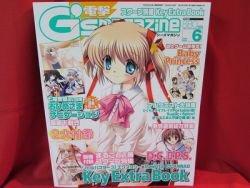 Dengeki G's magazine 06/2008 Japanese pretty girl game magazine *