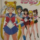 Sailor Moon R 7 Piano Sheet Music Book *