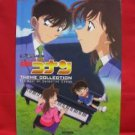 Detective Conan 17 Piano Sheet Music Collection Book *