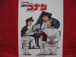 Detective Conan 18 Piano Sheet Music Collection Book