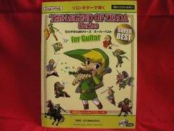 The Legend of Zelda BEST Guitar Sheet Music Collection Book w/CD *